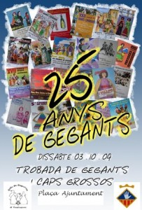 Cartell 25 anys gegants